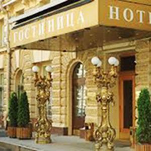 Гостиницы Котласа