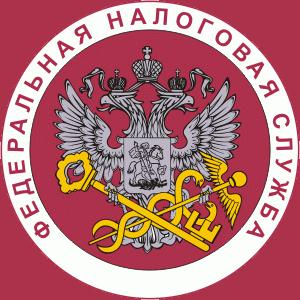 Налоговые инспекции, службы Котласа