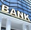 Банки в Котласе