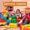 Детские сады в Котласе