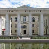 Дворцы и дома культуры в Котласе