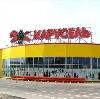 Гипермаркеты в Котласе