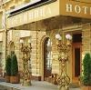 Гостиницы в Котласе