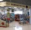 Книжные магазины в Котласе