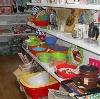 Магазины хозтоваров в Котласе