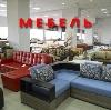 Магазины мебели в Котласе