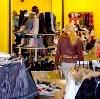 Магазины одежды и обуви в Котласе