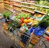 Магазины продуктов в Котласе