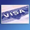 Оформление виз в Котласе