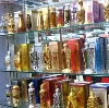 Парфюмерные магазины в Котласе