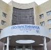 Поликлиники в Котласе