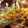 Рынки в Котласе
