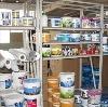 Строительные магазины в Котласе