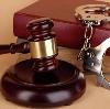 Суды в Котласе