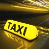 Такси в Котласе