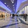 Торговые центры в Котласе