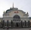 Железнодорожные вокзалы в Котласе